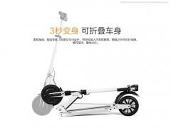 满千减百 E-TWOW电动自行车2979元