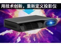 神画TT触控投影京东众筹 进度火爆