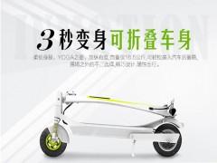 轻车熟路 乐行电动滑板车售价1999元