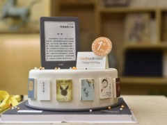 Kindle Unlimited电子书包月服务新增数百本畅销书