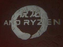 龙芯闪烁!AMD中国标准发布 Ryzen 5 处理器