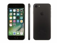 剁手直通车:iPhone7史上最低价 错过就没了