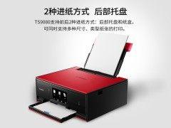 轻松改变生活TS9080 佳能喷墨多功能一体机