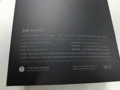 疑似坚果Pro包装盒曝光 13MP双镜头配骁龙626