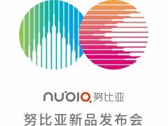 努比亚官博预热:又一款双摄新机将于下周发布