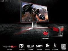 27寸2K公认最佳选择 打游戏该选这3款显示器
