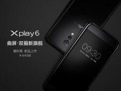 IT早间报:iPhone8 3D曝光