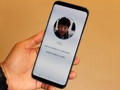 三星S8面部识别曝漏洞 破解屏幕锁只需一张照片