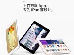 Apple iPad 平板电脑MPGT2CH/A,国美惊爆价2566元