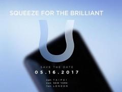 HTC新旗舰或命名U11 拒绝双摄但拍照仍旧强悍