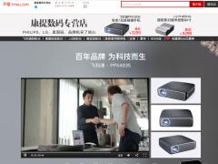 松下PT-SX300C商务投影仪2999元送高清5米HDMI线