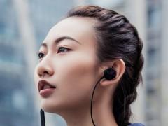 FIIL发布Carat lite运动项链耳机 售价299元