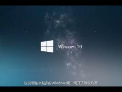 【视频】新Mac用户用这种姿势可以迅速走进macOS内心