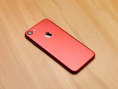 每日机情:iPhone 7 128GB红色版价格再创新低