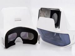 微软HoloLens太昂贵?来看看这款亲民的MR眼镜