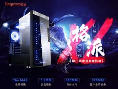 装机首选品牌 高颜值鑫谷机箱推荐
