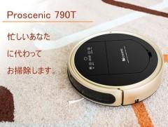 浦桑尼克790T扫地机日本网友视频体验 表现获大赞扬