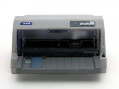 发票打印我选爱普生LQ-730KII针式打印机!