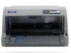安心发票打印 我选爱普生针式打印机