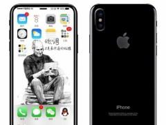 曝全面屏版iPhone或不叫iPhone8 九月发售不会延期