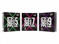 Intel推出全新酷睿X系列CPU:i9处理器表态