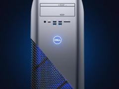 霸气侧漏!灵越MAX·战5675-R1GN8L游戏台式电脑主机
