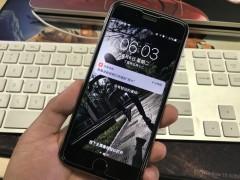 苹果iOS11来了,这7个隐藏小功能你不一定都知道