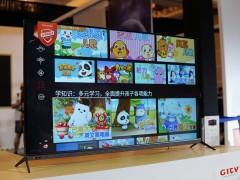 可以放心让孩子看电视了 酷开推出防蓝光教育电视