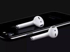 iPhone 7该用什么蓝牙耳机?除了AirPods选择还很多