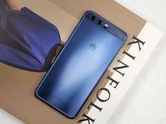 华为手机这5个功能非常实用 买来不用就太可惜了!