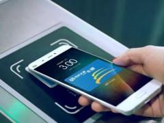 苹果用户泪奔iPhone再次无缘 北京地铁试点移动支付