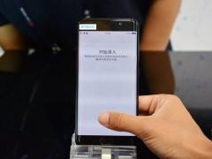 引领潮流 vivo屏内指纹识别技术亮相上海MWC