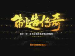 """鑫谷""""质""""造 旗舰级昆仑系列电源背后的故事"""