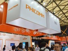 MWC上海正式开幕 斐讯携多款产品亮相现场