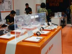 斐讯亮相MWC上海展:多款智能硬件产品抢眼