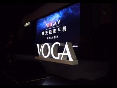 【视频】打破屏幕边界, 激光投影手机VOGA V 发布
