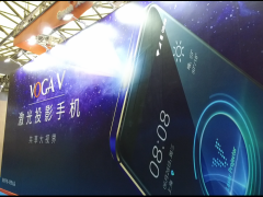 【视频】激光投影手机新纪元,青橙手机VOGA V亮相MWC