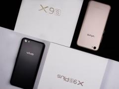 与倪妮一起再次照亮你的美 vivo X9s/X9s Plus首发图赏