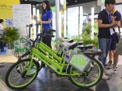 """没有""""锁""""的共享单车  智享单车新品亮相北京自行车展"""