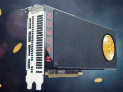 连RX550都没货?AMD新驱动专门优化低端卡挖矿