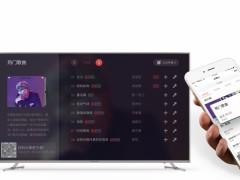 《中国新歌声2》开播 用这几台电视看才够爽