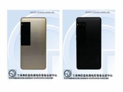 魅族Pro 7证件照亮相工信部 横向双摄像头+副屏设计