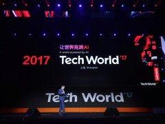 联想TechWorld 2017秀肌肉 以AI推动第四次工业革命