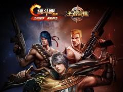 《王者荣耀》将推全新英雄 与魂斗罗合作的最强狙击