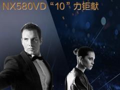 新品首发!华硕飞行堡垒NX580VD售价6699元