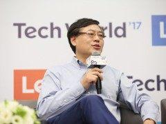 联想techworld高层采访 赌上身家性命也要做AI