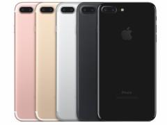 苹果独占中国高端手机市场七成份额 国产仍需努力