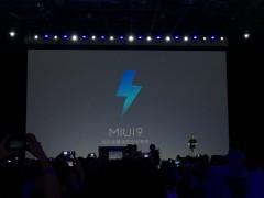 小米5X发布 千元级别最强变焦双摄 MIUI 9成亮点