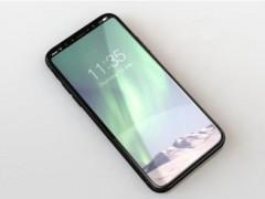 就长这样了!iPhone8最终设计图流出 屏内指纹仍有戏