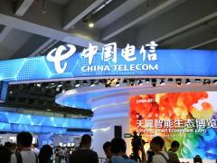 签约总量7100万部 天翼智能终端博览会正式开幕